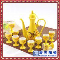 景德镇陶瓷酒具套装 高档颜色釉陶瓷酒具套装厂家批发自动