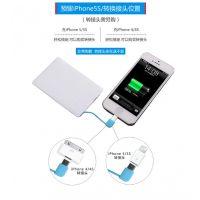 礼品定制logo移动电源 2500毫安超薄聚合物卡片款手机通用充电宝