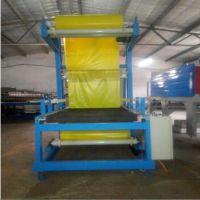 沃兴机械生产大型包装机 岩棉板套膜收缩机 塑包机
