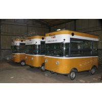 魔力店车流动餐车 早餐车 电动餐车价格厂家制作供应