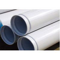 供应DN1200大口径给水涂塑钢管重庆厂家
