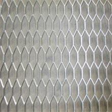 旺来防滑钢板网 喷塑钢板网 平台拉伸网