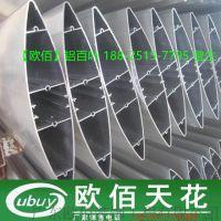 外墙椭圆形装饰遮阳铝百叶|广东铝百叶厂家规格任意定做