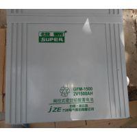 九州雄霸蓄电池6-GFM-17/24/38/50/65/100/120/150/200经销报价