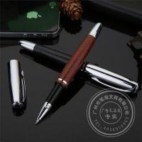 澳门签字笔宝珠笔、笔海文具(图)、金属签字笔宝珠笔
