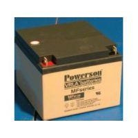 复华蓄电池12V200AH/复华免维护蓄电池12V200AH
