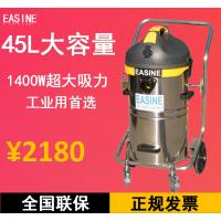 插电式工业吸尘器吸油污铁屑多用型吸尘器依晨YZ-1245