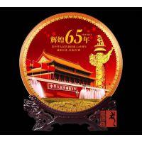 国庆节礼品瓷盘 陶瓷纪念盘定做 唐龙陶瓷