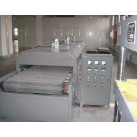 批发食品输送机 不锈钢网带输送机 皮带转弯机 便于清洗 操作安全