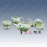 景德镇陶瓷茶具批发代理商 千火陶瓷