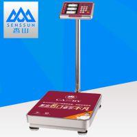香山不锈钢防水电子台秤150Kg/300Kg包裹秤海鲜秤快递秤可折叠