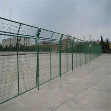 池塘防护网 桥梁防护围栏 河北圈地网