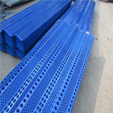 防风抑尘板 挡风板厂家 防风规格