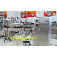 铝箔热封封口机械 全自动铝箔封口机价格 广州世峰厂家直销