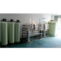 直饮水处理设备/全自动纯净水设备厂/苏州食品加工用水设备供应