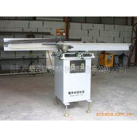 厂家专业供应送料机(技术领先,欢迎来电咨询)