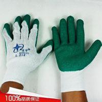 正品星宇L218白纱绿纱线手套 劳保浸胶挂胶手套乳胶皱纹防滑腐蚀