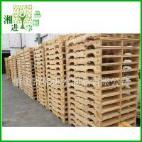 厂家专业直销 木托盘 卡板 木箱 佛山出口卡板 熏蒸木托盘