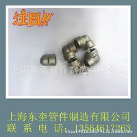 【高压管件】供应焊接式弯头90° 弯头厂家批发不锈钢弯头90°