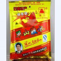 单山蘸水400g 辣椒粉面 调味品调料 云南特产小吃 沾水 厂家批发