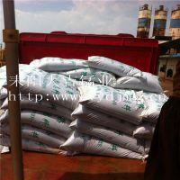 锰砂生产厂家供应35%含量2-4mm天然优质锰砂滤料 锰砂滤料应用 锰砂滤料专卖