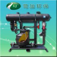 冷凝水回收装置中央空调系统通用