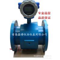 污水电磁流量计 大口径电磁流量计 管道式插入式