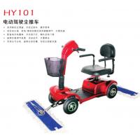 供应超宝电动驾驶尘推车HY101 电动驾驶式尘推车
