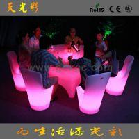 户外LED宴会桌 酒店餐厅专用发光餐桌 户外LED发光宴会桌可充电
