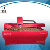 不锈钢薄板激光切割机 光纤金属激光机加工 厂家直供
