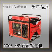 汽油发电机如何给蓄电池充电