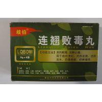 医药包装盒 胶囊包装纸盒 肠胃药品包装盒 保健品纸盒 厂家生产