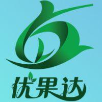 广西优果达农业发展有限公司