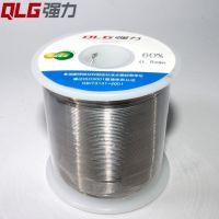 QLG 强力品牌含锡量63% 0.8 mm线径松香芯焊锡丝 63度sn63pba sn63pb37