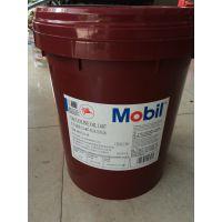 正品销售【美孚威格力Mobil Vacuoline 148循环系统油】
