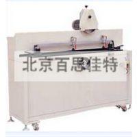 xt75150刮刀研磨机 (半自动)