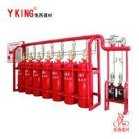 厂家直销七氟丙烷气体灭火装置、气溶胶、高压管件