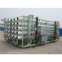 浦源反渗透设备 水处理设备厂家 4006116861