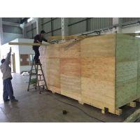 深圳松岗大型机器设备 出口运输木箱熏蒸木箱中合包装