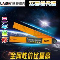 莱赛LS165Ⅲ 激光数字水平角度尺 激光水平尺 莱赛江西总代理