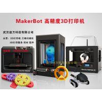 武汉3d打印机维修保养售后服务故障排除方法
