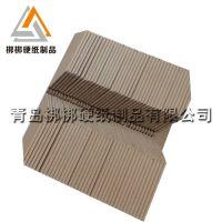 延安黄陵县包装厂家专业生产加工定做家具包装护边护角 品质保证