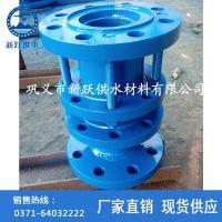 新跃沧州SF钢制伸缩器 伸缩节 铸钢伸缩器大量销售