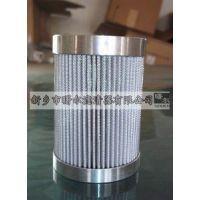 曙尔滤芯00245053A不锈钢液压油滤芯
