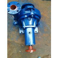 忆华水泵(在线咨询)|3PN泥浆泵|3PN泥浆泵厂家直供
