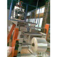 凹版吹膜机|吹膜机|日强机械