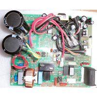 海信原装变频外机主板 科龙变频空调外机一体板 无氟R410 挂机板