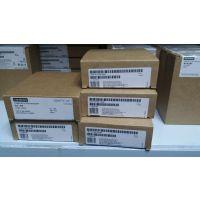 正品SIEMENS西门子plc 6ES7090-0XX84-0AB0