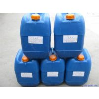 昌禾-三价铬钝化剂-专家