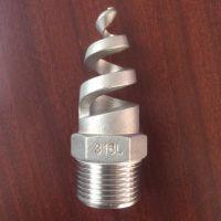 山东脱硫喷嘴厂家1寸316L不锈钢螺旋喷头